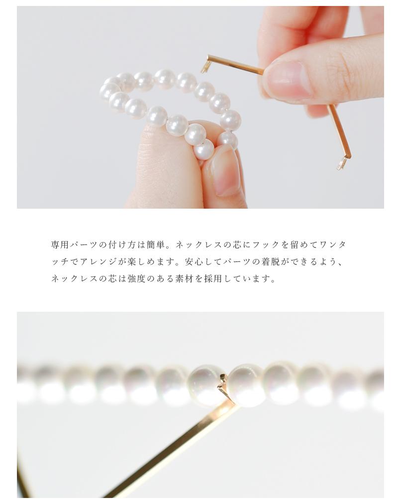 "januka(ヤヌカ)ラージサークルパーツ付パールネックレス""Attachment with Circle L"" atnp-04"