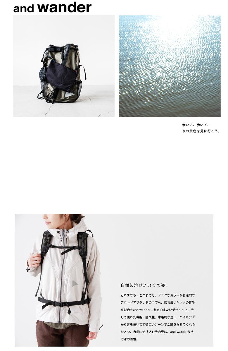 "ebd4209a1786 and wander(アンドワンダー)コーデュラナイロン防水バックパック30L ""30L backpack"""