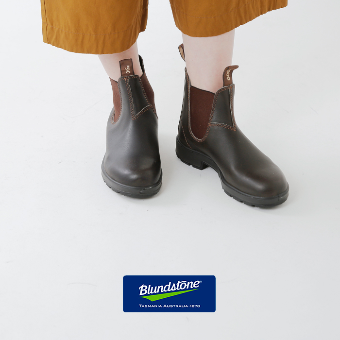 Blundstone(ブランドストーン)サイドゴア ショートレインブーツ bs510089-bs500050