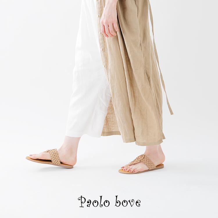 PAOLO BOVE(パオロ ボーヴ)マクラメ編みレザーフラットトングサンダル chr-18-315