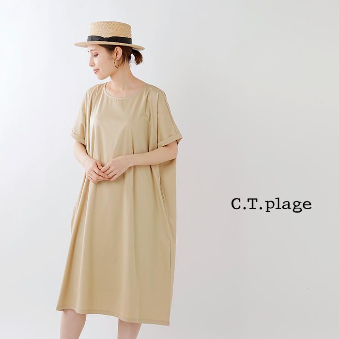 C.T.plage(シーティープラージュ)オリジナルコットンジャージーワンピース ct19113