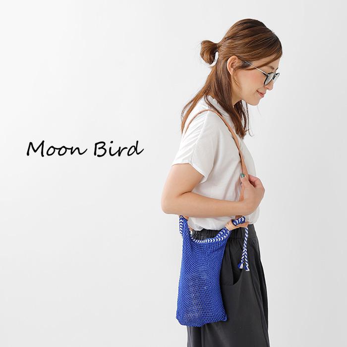MoonBird(ムーンバード)手編みハンモックバッグShw011550191
