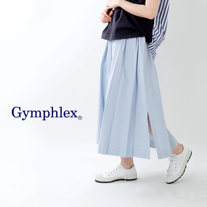 Gymphlex(ジムフレックス)ガーメントウォッシュロングフレアスカート j-1360nts-mup