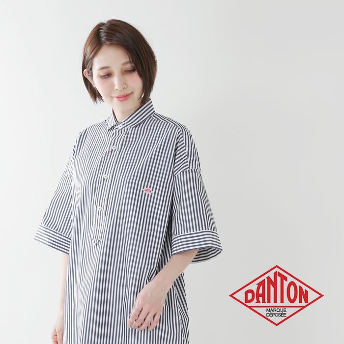 d59b70e124c9a ☆  2019ss新作 DANTON(ダントン)100 2ストライプ コットンシャツ ...