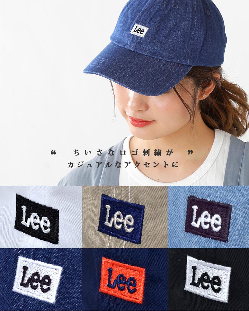 Lee(リー)Leeロゴキャップ la0321-ss
