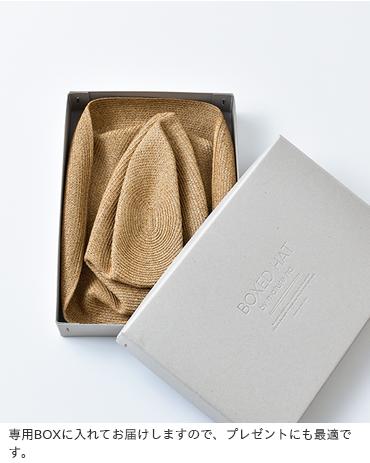 mature ha.(マチュアーハ)aranciato別注グログランリボンペーパーブライドボックスハット mbox-101