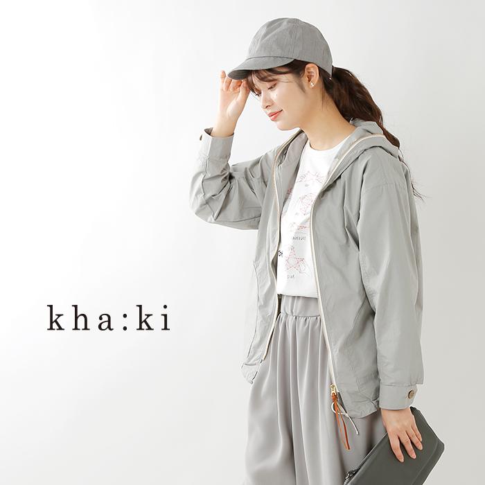 kha:ki(カーキ)タイプライタークロスジップパーカーZIPHOODPARKAmil-14sjk39
