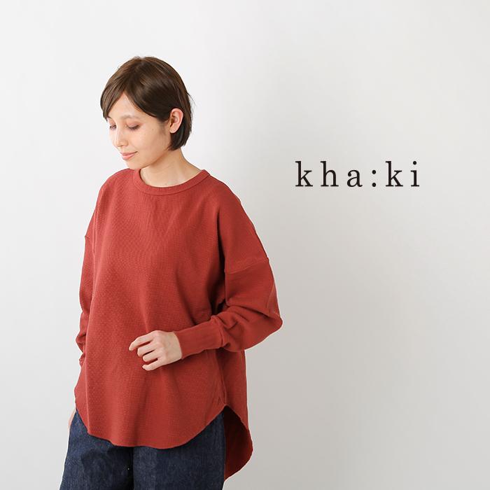 kha:ki(カーキ)コットンストレッチワイドサーマルロングシャツ mil-19hcs151