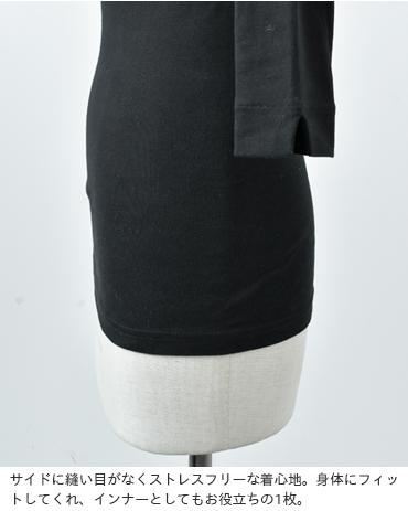 SIRENE MERMAID(シレーネマーメイド)丸胴フライスコットンボートネック7分袖プルオーバー mwab5002l
