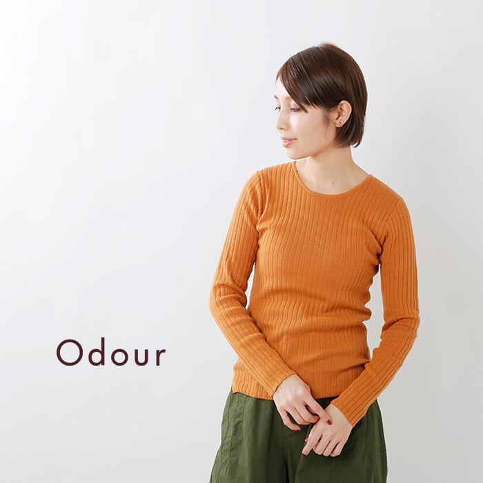 Odour(オウダー)コットンカシミヤクルーネックプルオーバーod-kn8409