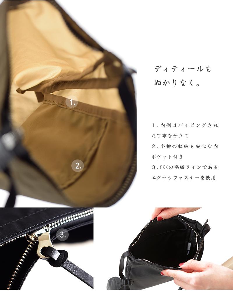 """STANDARD SUPPLY(スタンダードサプライ)パッカブルショルダーバッグS""""WEEKENDER"""" packable-shoulder-s"""