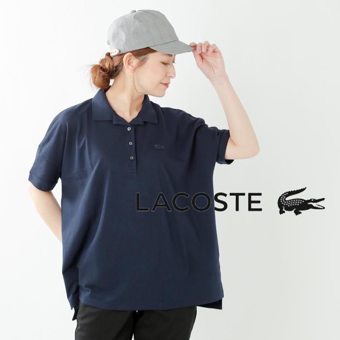 LACOSTE(ラコステ)リラックスフィット半袖ポロシャツ pf0103l