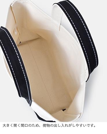 ORCIVAL(オーチバル・オーシバル)24oz 帆布配色トートバッグ rc-7042hvc-9800