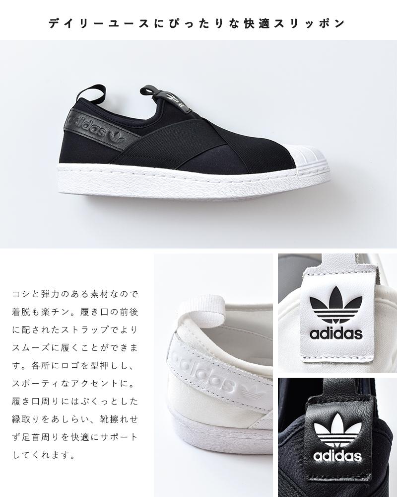 "1e3b1d20acdb9 ... adidas Originals(アディダス オリジナルス)スリッポンスニーカー""Superstar Slip On W"" ss ..."