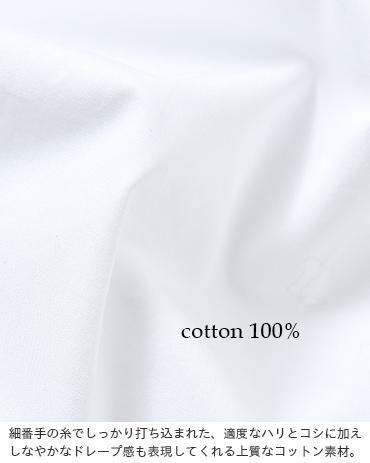 TICCA(ティッカ)コットンスキッパーシャツ tais-005