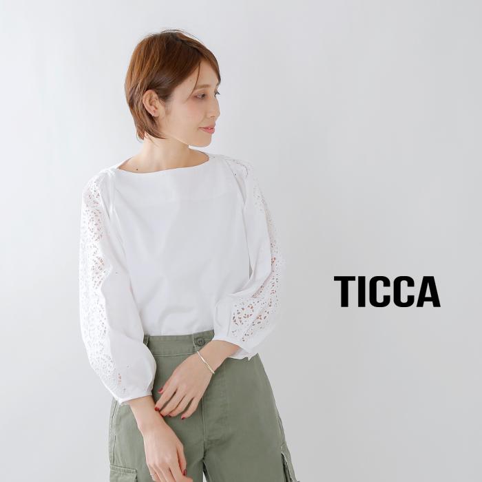TICCA(ティッカ)コットン100%レーススリーブブラウス tais-081