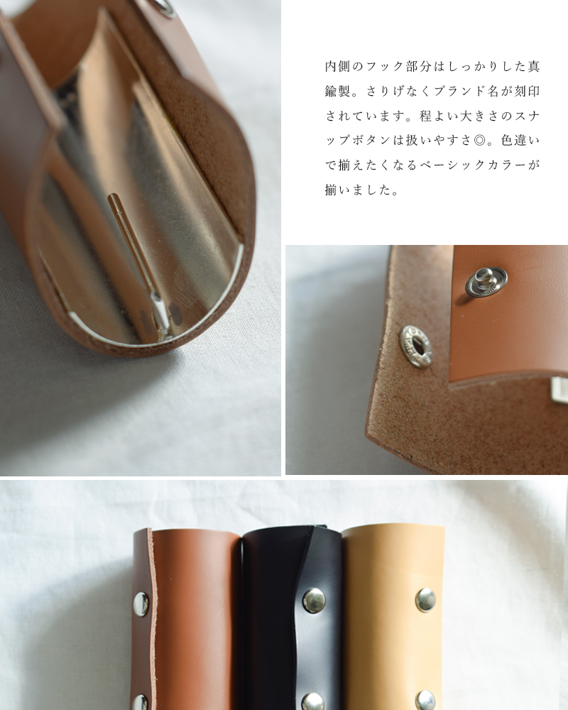 "SYKIA(シキア)真鍮×カウレザーへアピアス""Leather Hair pierce L"" 02-201-h02"