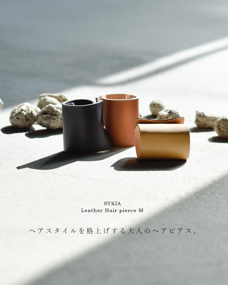 "SYKIA(シキア)真鍮×カウレザーへアピアス""Leather Hair pierce M"" 02-201-h03"