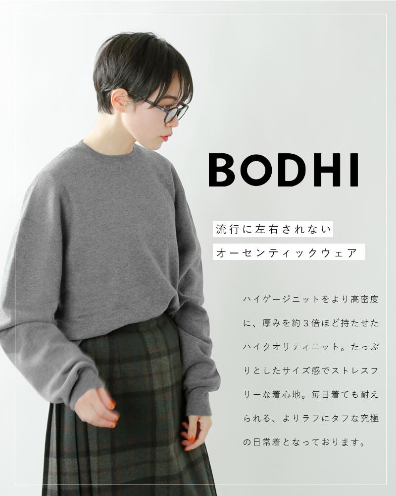 """BODHI(ボーディ)カシミヤハイゲージニットプルオーバー""""HIGH SPEC AUTHENTIC KNIT"""" 11006"""