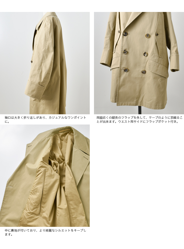 Scye(サイ)ギザコットンギャバジンケープコート 1220-73034