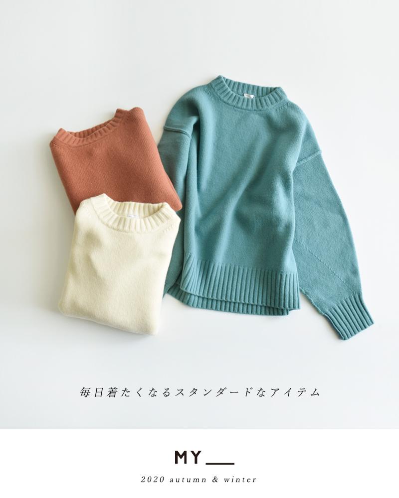 MY(マイ)ウールクルーネックニットプルオーバー 203-61203