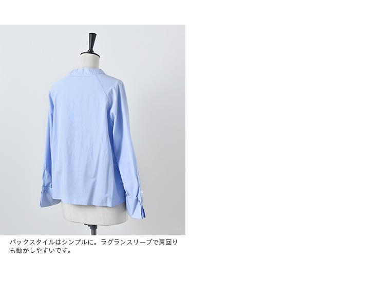 MY(マイ)コットンT/Mダブルカフスシャツ 203-61303