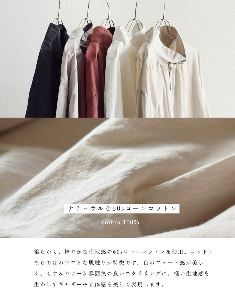 DMG Brocante(ディーエムジー ブロカント)60sローンコットンドゥークローシャツ  36-0211x