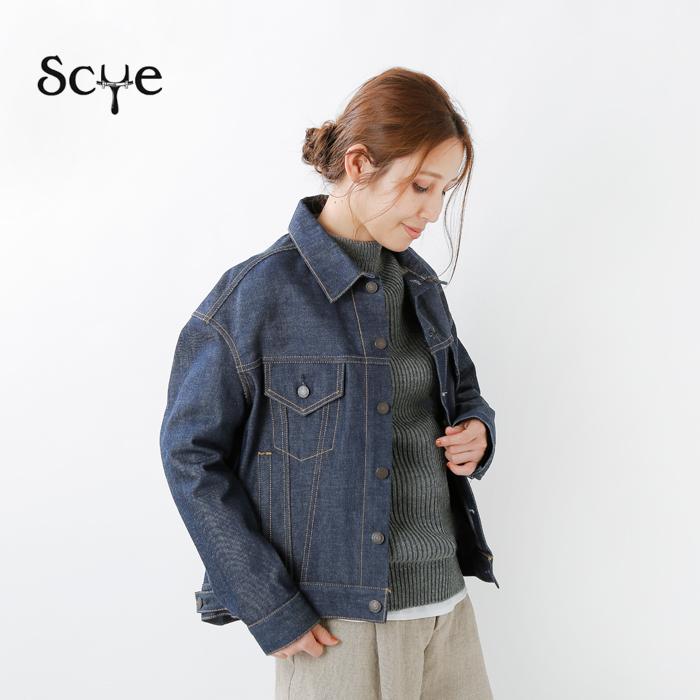 SCYE BASICS(サイベーシックス)セルヴィッジデニムジャケット 5220-63565