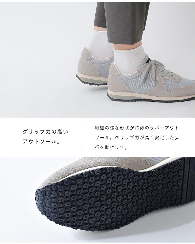 Asahi(アサヒ)アサヒトレーナーシューズ asahi-016