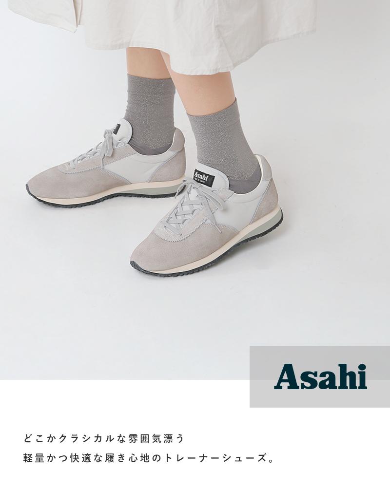 Asahi(アサヒ)アサヒトレーナー2シューズ asahi-024