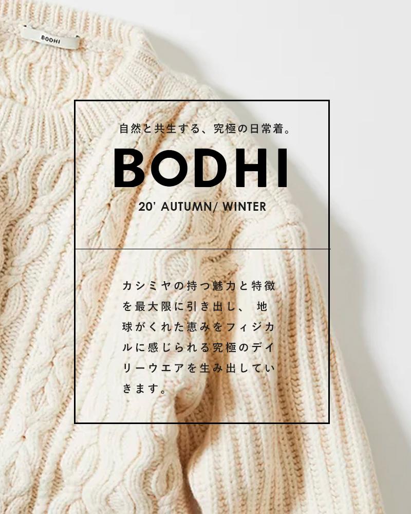 """BODHI(ボーディ)ホワイトカシミヤスウェットプルオーバー""""OVER SPEC SWEATSHIRTS"""" 11001"""