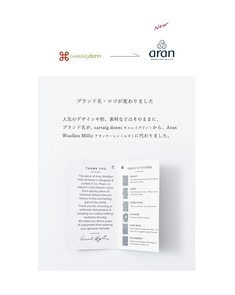 Aran Woollen Mills(アランウーレンミルズ)メリノウールドルマンスリーブフィッシャーマンズニットプルオーバー cdf103005