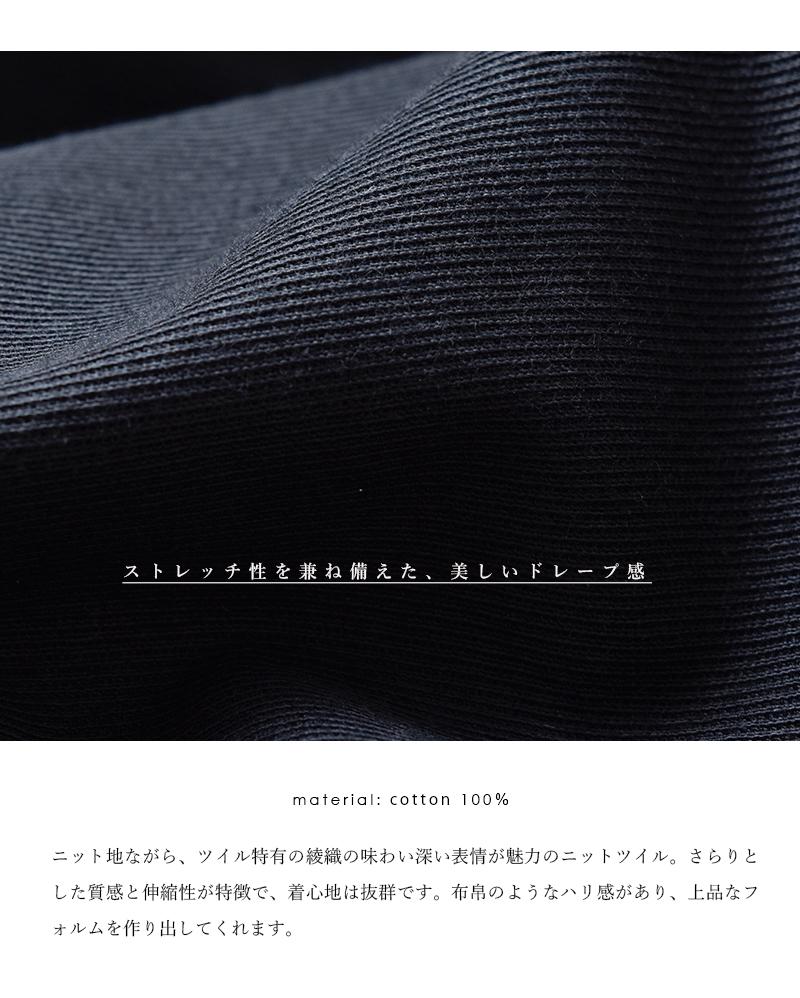 SI-HIRAI(スーヒライ)コットンニットツイルラバーカフプルオーバー chaw20-4211