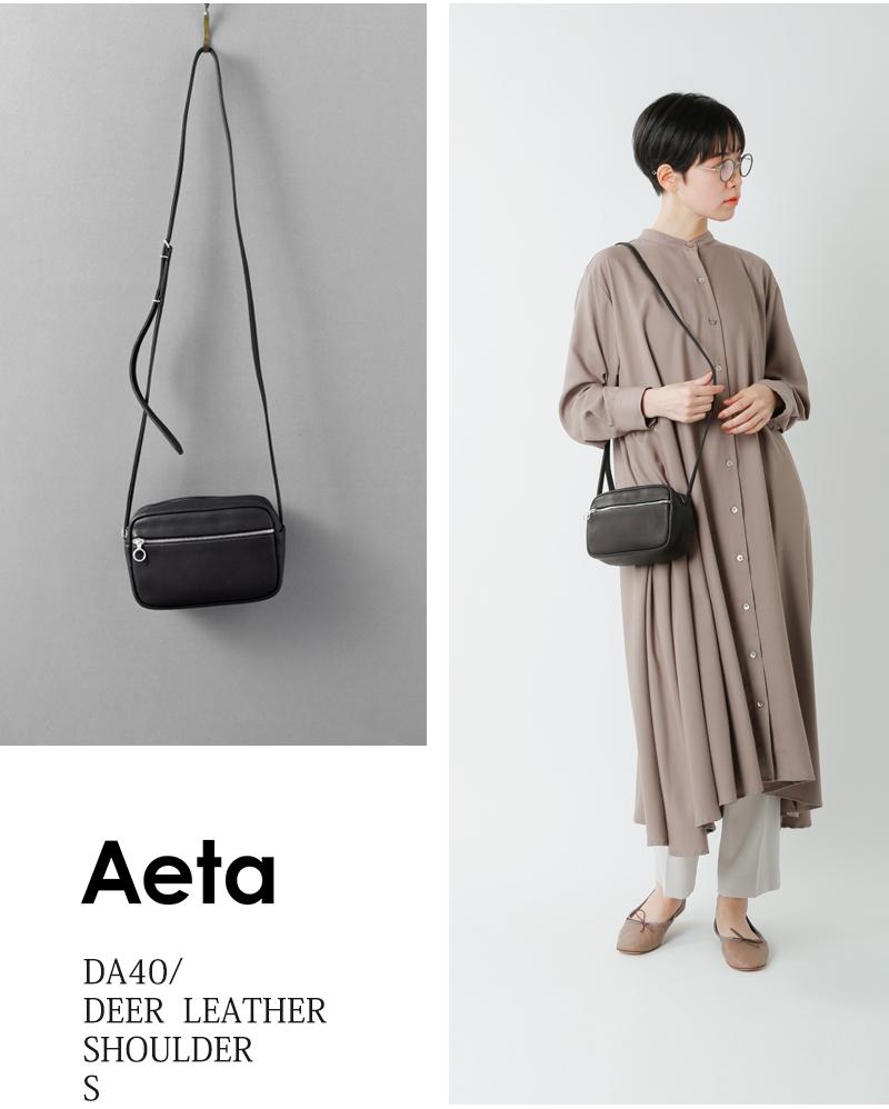 """Aeta(アエタ)ディアレザーショルダーバッグS""""SHOULDER S"""" da40"""