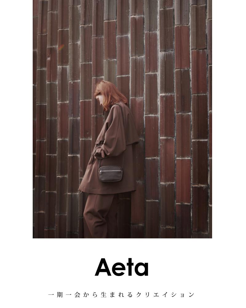 """Aeta(アエタ)ディアレザーショルダーバッグM""""SHOULDER M"""" da41"""