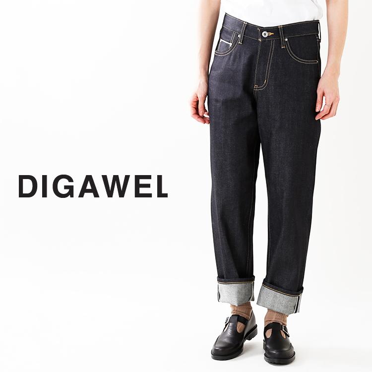 DIGAWEL(ディガウェル)ストレートデニムパンツdwkob022y