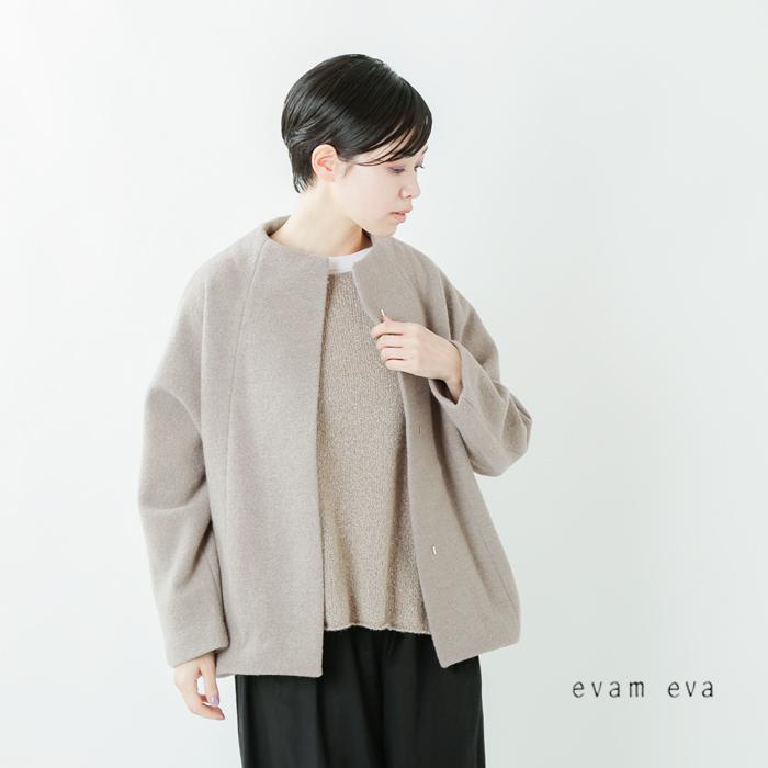 evam eva(エヴァムエヴァ)プレスウールノーカラーショートコート e203k053