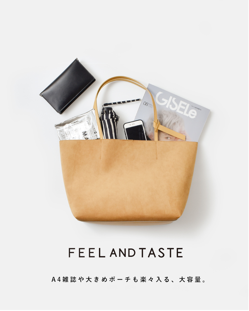 "FEEL AND TASTE(フィールアンドテイスト)カラートーントートバッグ""tone-tote"" f101h025"