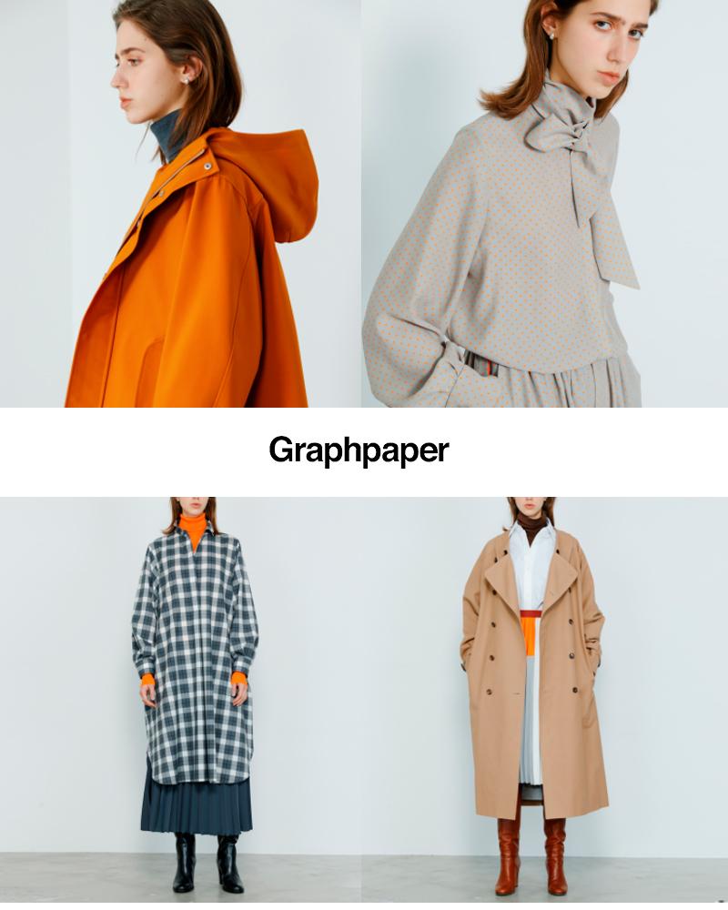 """graphpaper(グラフペーパー)ループウィラーコットンハイネックプルオーバー""""LOOPWHEELER for Graphpaper Hi-Neck Sweat"""" gu203-70176"""