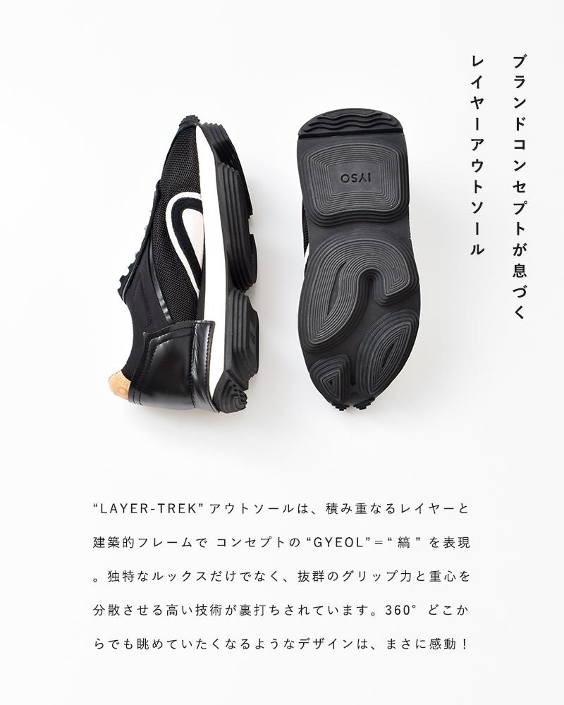 "IYSO(イソ)レザー×メッシュボリュームソールスニーカー""HALO"" halo"