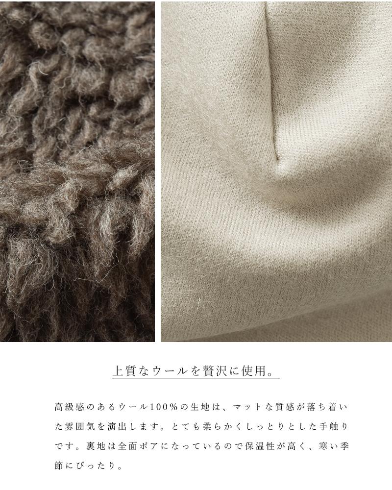 "matureha.(マチュアーハ)ボアフードキャップ""hoodcap""maw20-05"