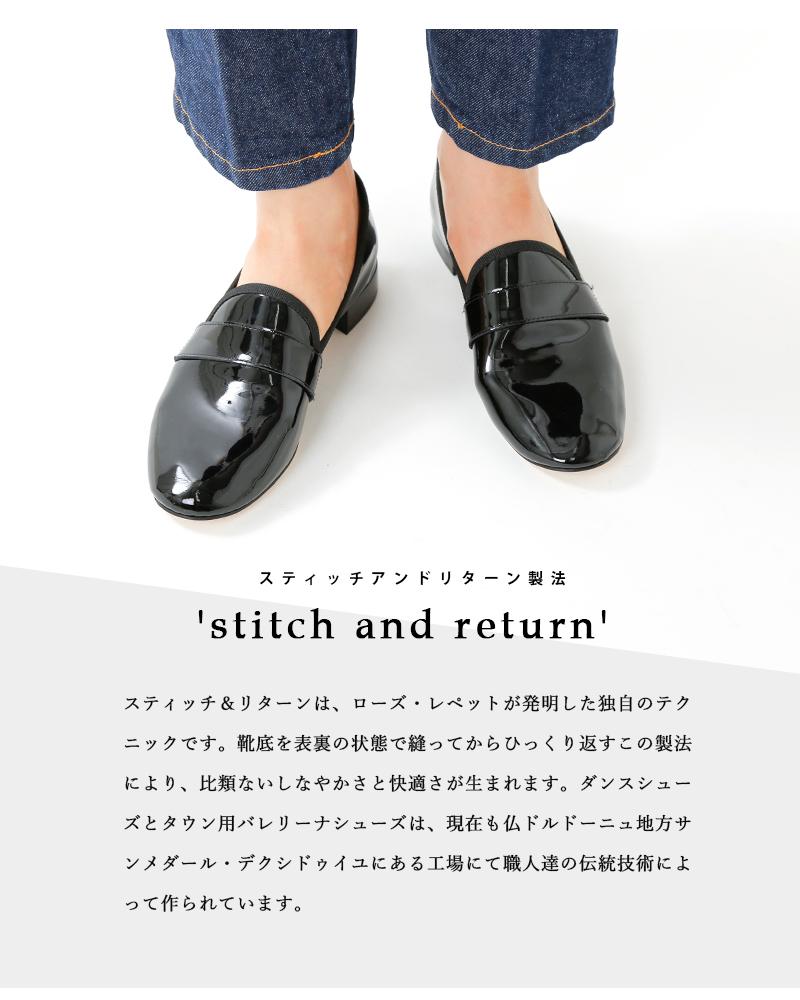 "repetto(レペット)カウレザーパテントシューズ""Michael"" michael-loaf-ad"