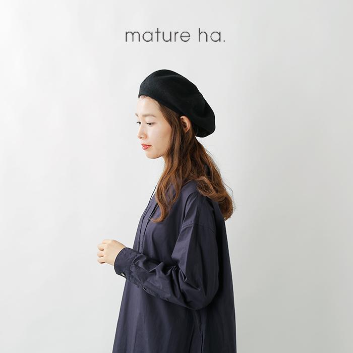 """mature ha.(マチュアーハ)トップギャザービッグウールベレー""""beret top gather big"""""""