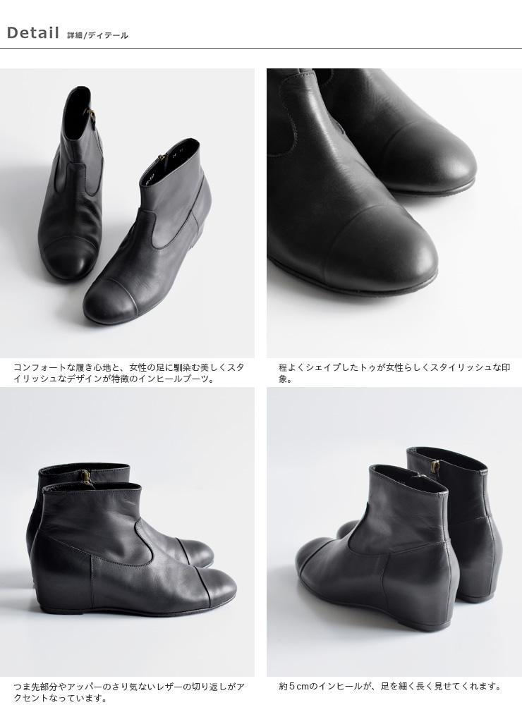 MUKAVA(ムカバ・ムカヴァ)インヒールレザーショートブーツ mu-947