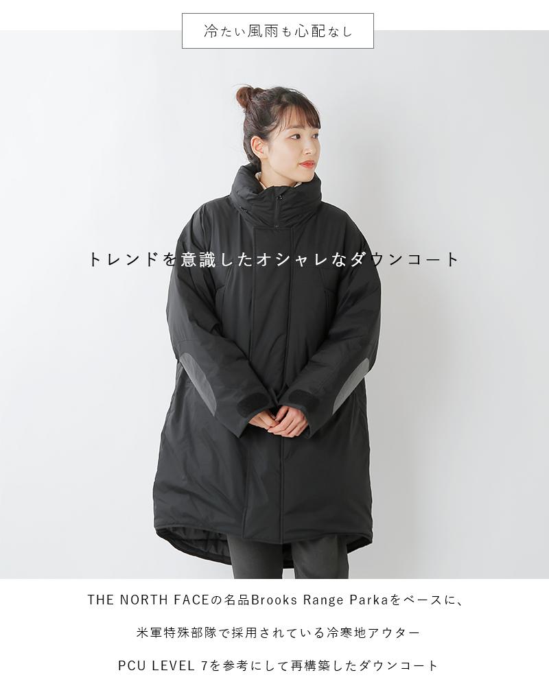 THE NORTH FACE PURPLE LABEL(ノースフェイスパープルレーベル)ゴアテックスインフィニウムダウンコート nd2064n