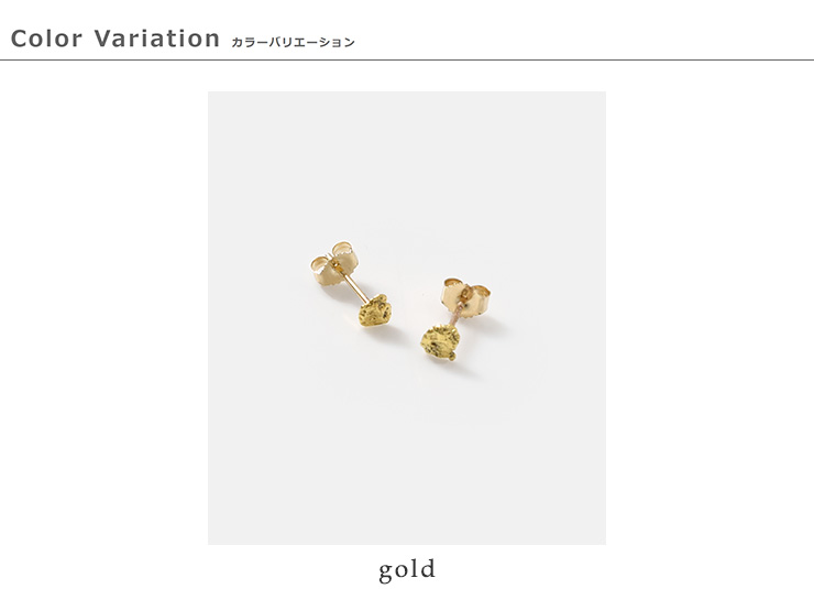 SOURCE(ソウス)ゴールドナゲットピアスGold Nugget Earrings  ng-p-01