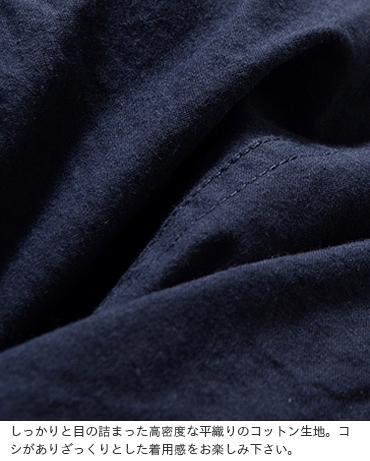 RINEN(リネン)40/2高密度平織コットンステンカラーコート r20104