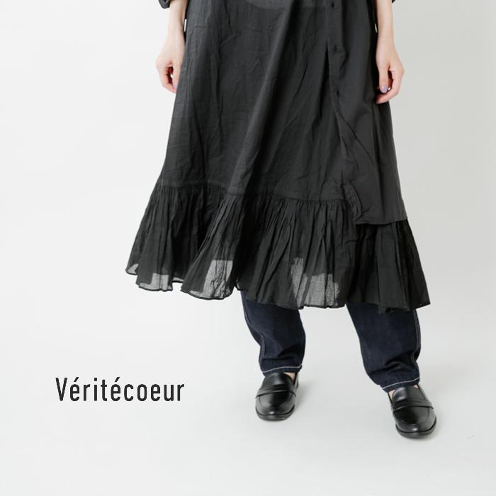 Veritecoeur(ヴェリテクール)フリルインナーロングワンピース st-099l