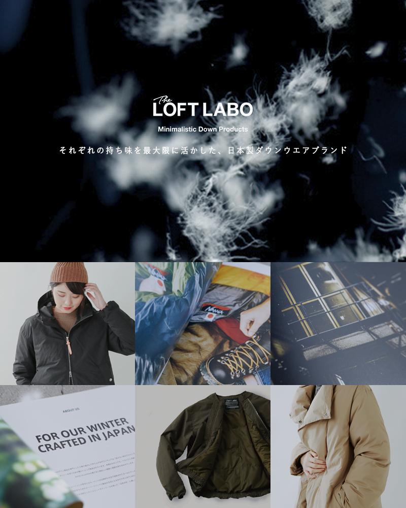 "The Loft Labo(ロフトラボ)×NANGA(ナンガ)キルティングダウンケープ""KONG"" tl19fac28"