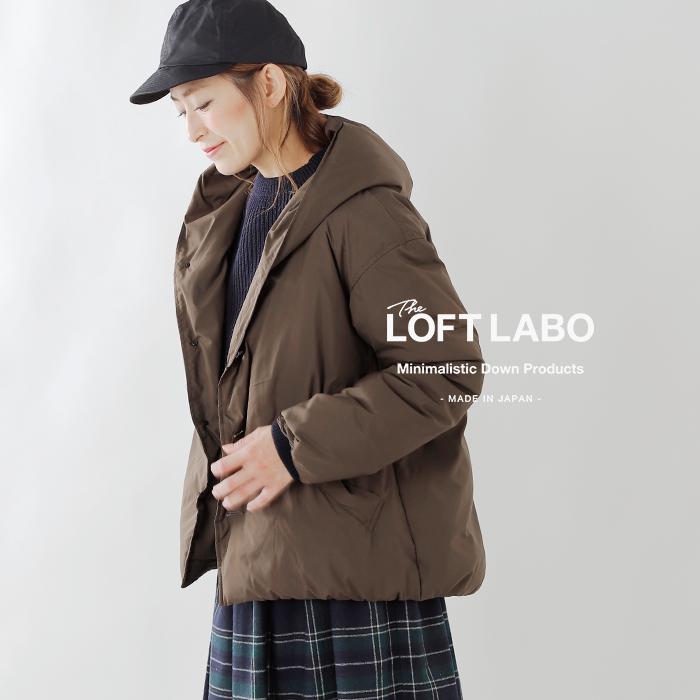 The Loft Labo×KAWADA FEATHER